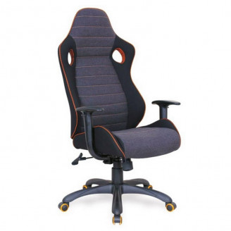 Офисное кресло Ranger серая ткань Halmar
